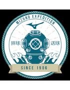 Mizuno Expedition Pack